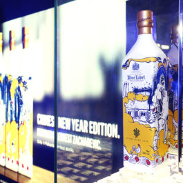 CNY 2017: Johnnie Walker Blue Label launches its art inspired bottle