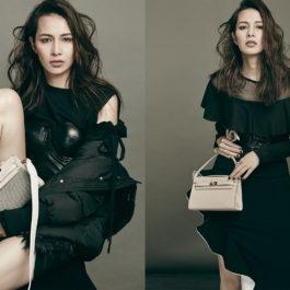 Tengku Chanela reimagines Nano bag for Materialipstick