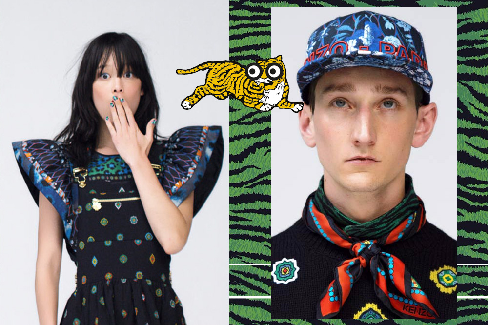 News of the Day / / Kenzo x H & M in November